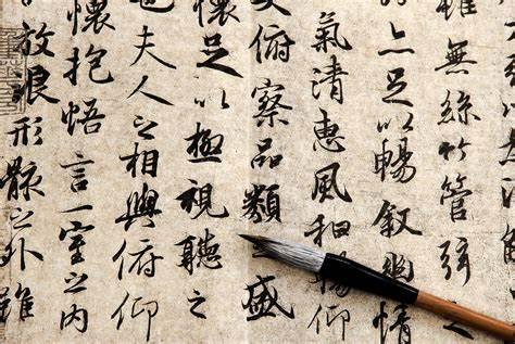 ib中文课程大纲学习什么内容,如何考核?