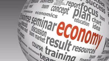 IB经济学课程怎么学习才更有效?