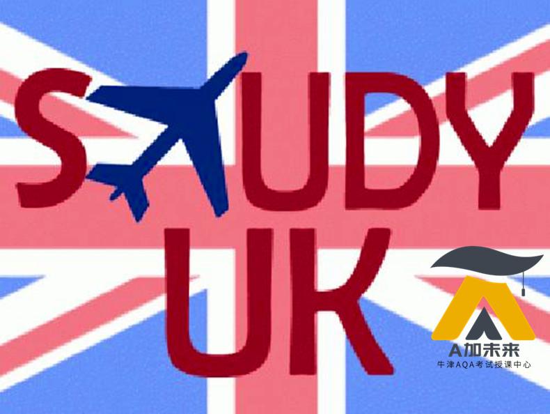 英国留学注意的方方面面