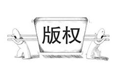 A+国际教育禁止网络侵权公告