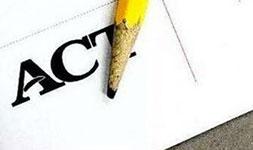 ACT考试和SAT的区别