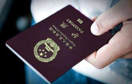 如何在英国补办中国护照?