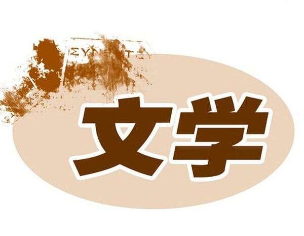 ib中文文学苔丝鉴赏