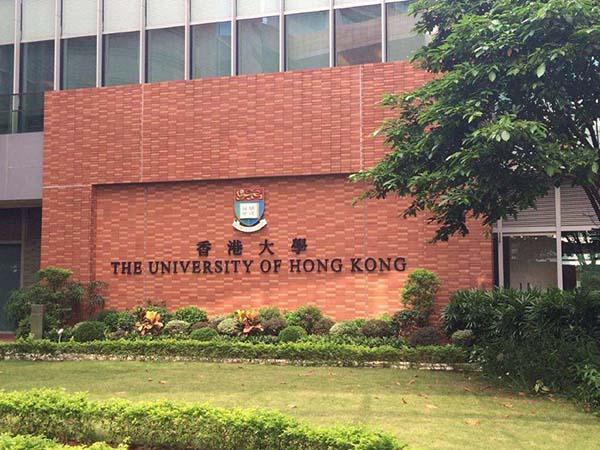 国际ib课程如何申请香港大学?