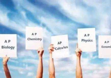 学习AP课程有用吗?学习AP课程有哪些优势