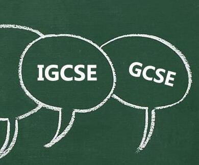 什么是gcse?gcse和igcse的区别体现在哪