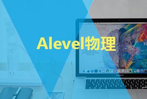 2014年5/6月Alevel物理真题及答案解析