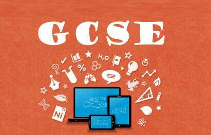 GCSE怎么考?GCSE考试形式介绍