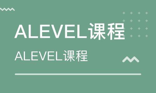 alevel课程选择建议,心理学大学在alevel如何选科?