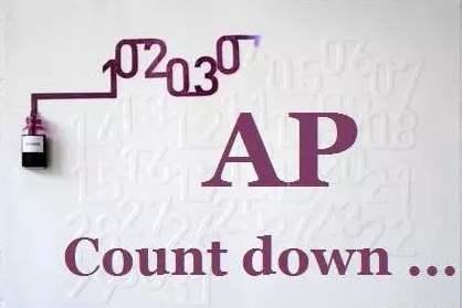 2020年AP考试报名要求介绍,ap考试费用要多少?