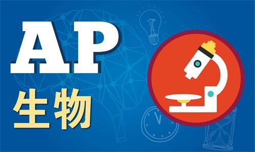 考前必备:AP生物学词汇整理