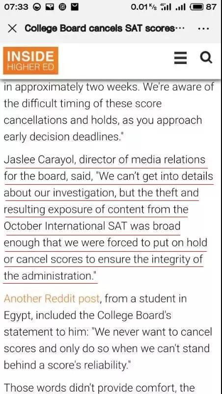 试题被偷,香港埃及两地10月SAT成绩或被取消!