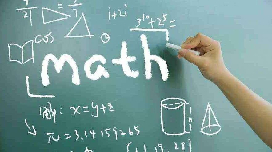 考试中最常出现的GCSE数学词汇和考点解读