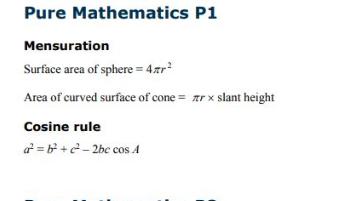 爱德思Alevel数学公式最全整理