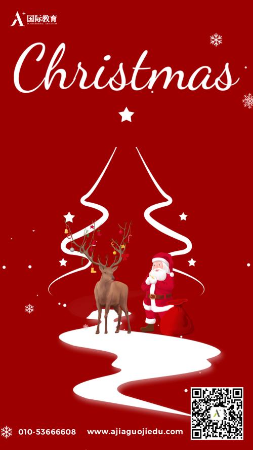 A加未来圣诞生日party温暖开趴,惊喜连连!!!