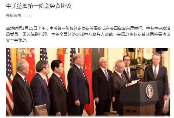 中美签署第一阶段经贸协议!美国留学即将换发新生。