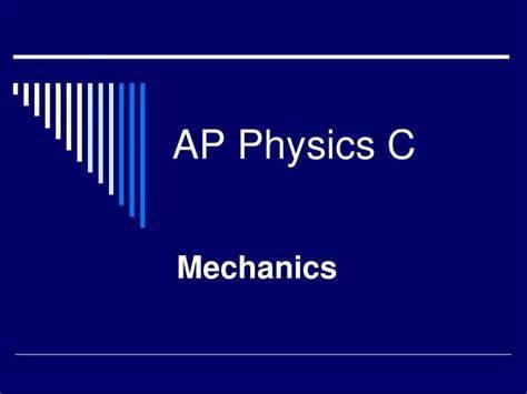 备考干货:AP物理C力学公式表总结