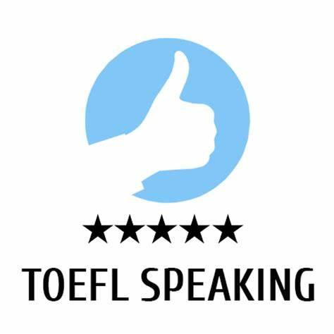 摆脱哑巴式英语,托福口语考试该如何训练
