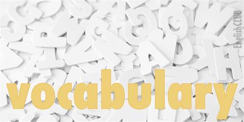 SAT考试中哪些关于词汇准备中的常见误区解析