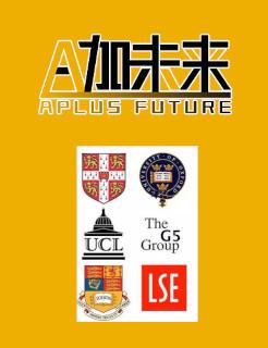 <b>A加未来2020年英国G5名校录取率竟高达43%!!</b>