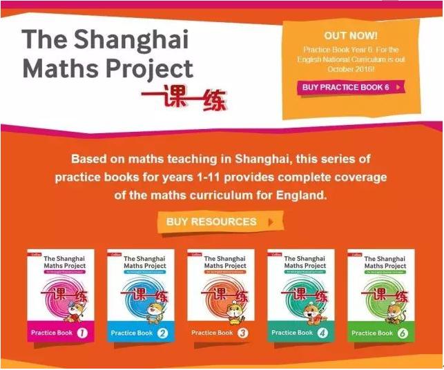 英国小学数学练习册.jpg