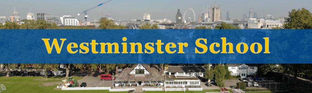 Westminster School.jpg