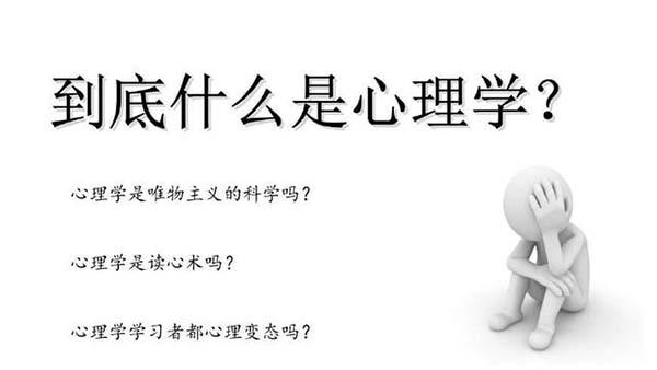 ap心理学介绍