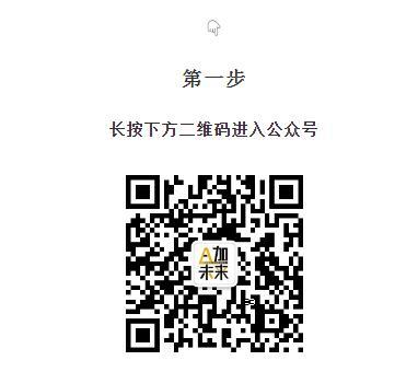 QQ截图20200819173554.jpg
